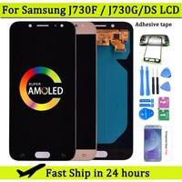 Дисплейный модуль для Samsung Galaxy J7 Pro 2017, J730, J730F, с рамкой/без рамки