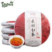 2019 Yunnan Dianhong avec miel doux arôme ancien thé arbre à thé noir feuilles mobiles thé noirs gâteau 200g