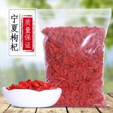 Wild Large-grain Green Zhongning Wolfberry Tea Beauty Health Slimming Goji Flower Tea Women Gift Wed