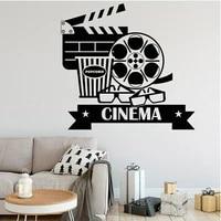 Film Stickers muraux cinema Film camera mur decalcomanie Film autocollant vinyle Art decalcomanie pour Home cinema decoration papier peint B454
