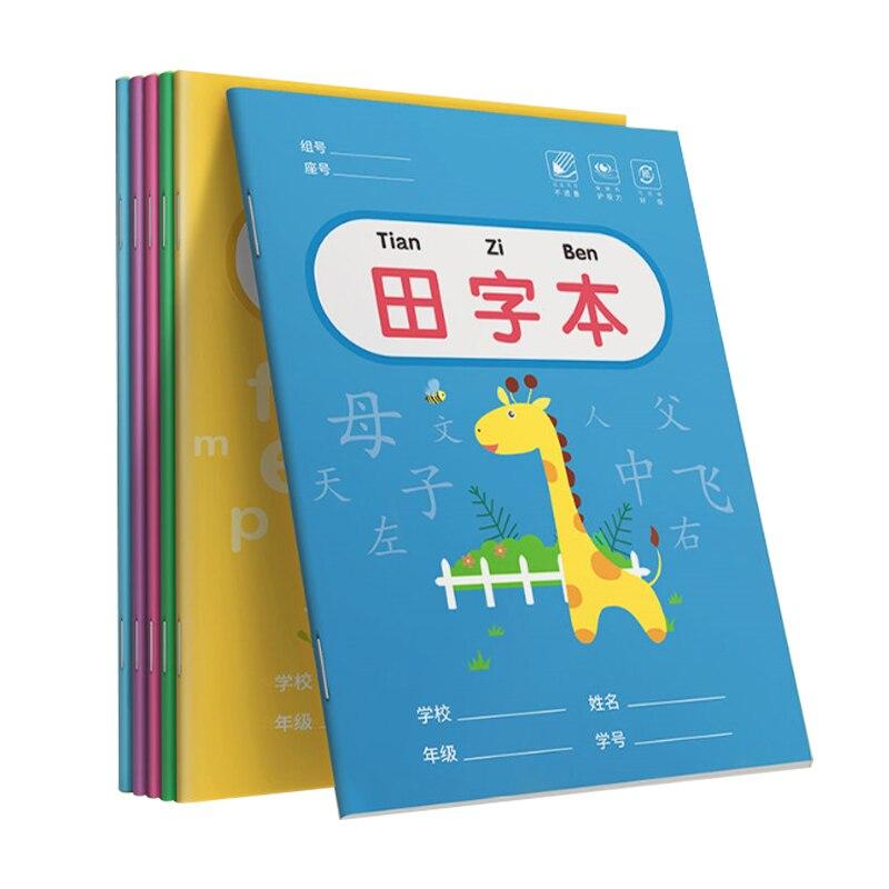 10-libros-estudiantes-esvastica-red-libro-letra-caracter-chino-practica-cuaderno-para-la-escuela-fonetica-papeleria-suministros-de-arte