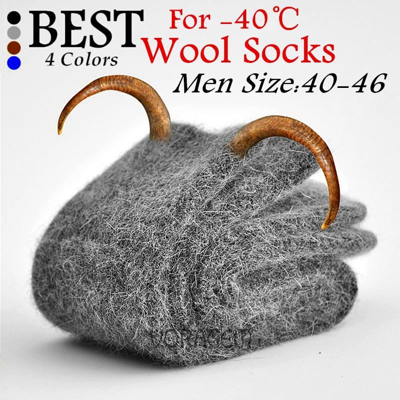 Мужские супер толстые мериносовые шерстяные носки высокого качества Большие размеры мужчины шерстяные носки сплошной цвет бренда Зимние т...