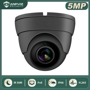 Anpviz 5MP Dome POE IP Camera With Audio Home/Outdoor Security Cam H.265 IR 30m Surveillance Weatherproof IP66