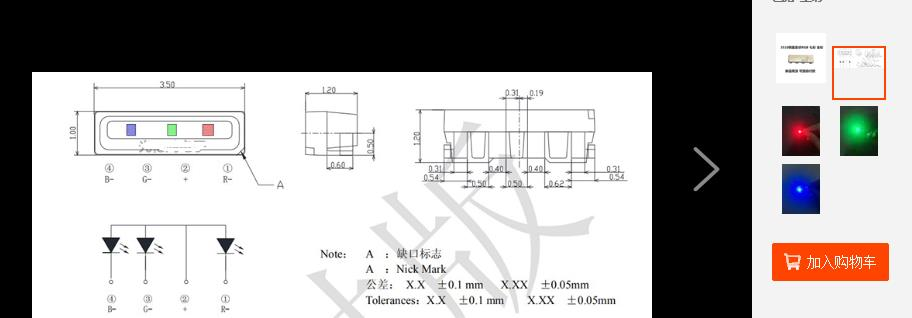 سمد الجانب عرض 3510 رغب عدسة ليد ثنائية لمهرجان الإضاءة