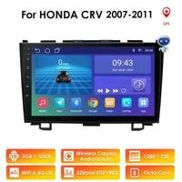 4g autoradio 9 inch gps navi android 10 stereo player dab wifi obd2 for honda crv cr v 2007 2008 2009 2010 2011 car multimedia