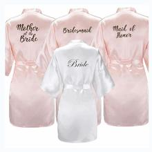 new bride bridesmaid robe with white black letters mother sister of the bride wedding gift bathrobe