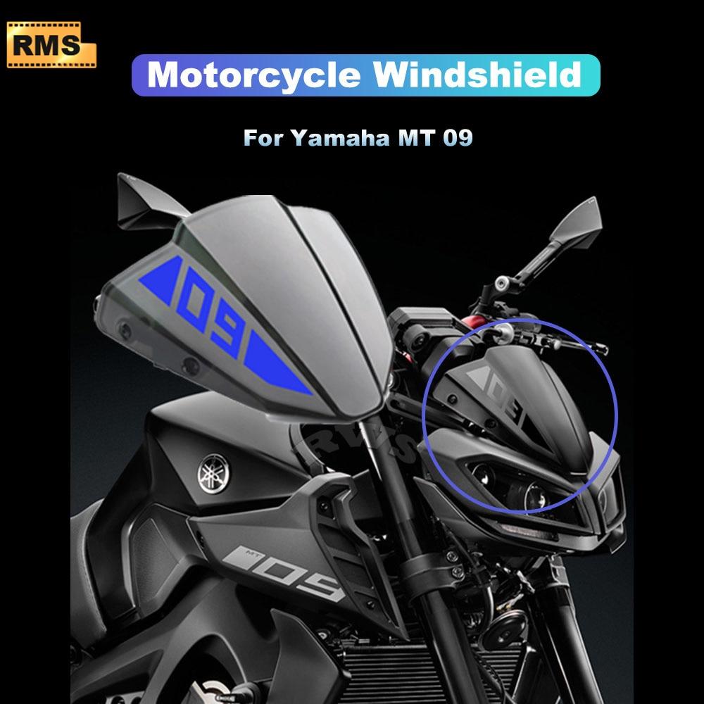 لدراجة نارية ياماها MT 09 MT09 الزجاج الأمامي 2017 2018 2019 الزجاج الأمامي يغطي الشاشة