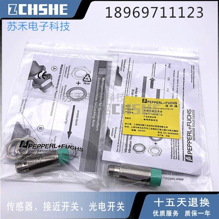 الاستشعار 088205 NBN8-18GM40-Z0-V1