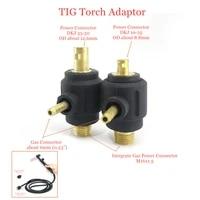 tig torch adaptor integrate gas power connector m16x1 5 to 6mm dkj 35 50 10 25 separate gas connector power connector