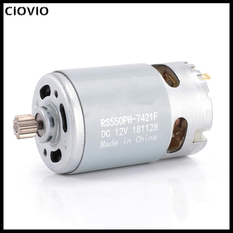 CIOVIO 2 шт. RS550 металлический двигатель постоянного тока 12 В 19500 об/мин с одной скоростью 9 зубьев и коробкой с высоким крутящим моментом для электродрели/отвертки