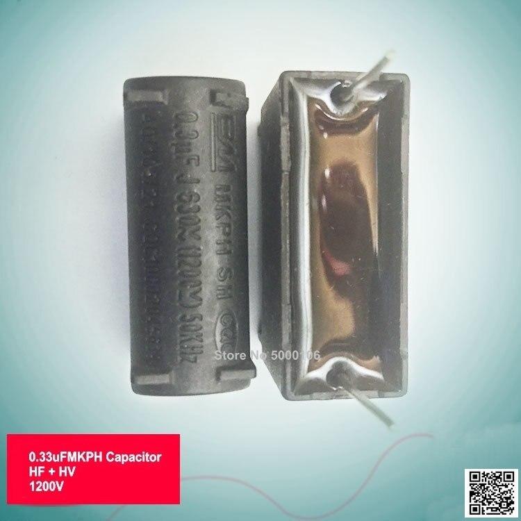 Condensador 0,3 uF, condensador de alta frecuencia MKPH, condensador 1200V, horno electromagnético, condensador resonante eléctrico, bobina Tesla