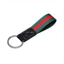Porte-clés universel, porte-clés en cuir, porte-clés en acier inoxydable, simple et élégant