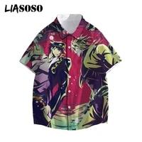 liasoso vaporwave janpanese men casual shirt anime jojo bizarre adventure short sleeve kujo jotaro streetwear 3d print tops