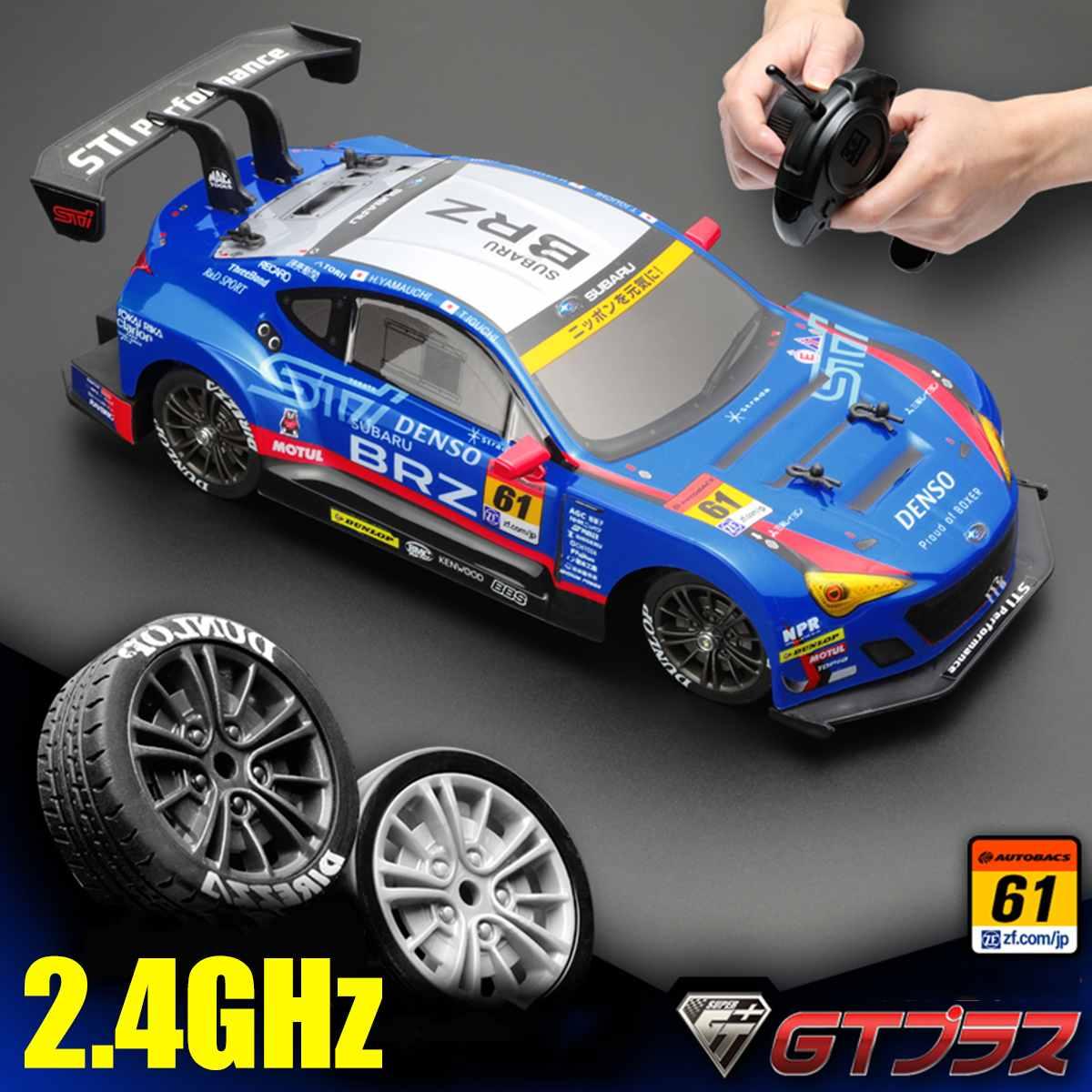 1:16 RC Car 4WD Drift Racing Car Championship 2.4G Off Road Radio Remote Control Vehicle 360 Rotating Stunt RC Car Climbing Car