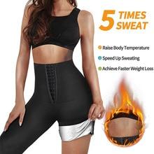 Women Flexible Thermo Leggings Sports Gym Tranining Coated Capris Sweat Shorts Sauna Workouy Slimmin