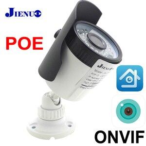 JIENUO POE Ip Camera 1080p 5MP 720P Cctv Security Video Surveillance IPCam Infrared Night Vision Outdoor Waterproof Hd Camera