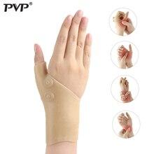 1PCS Tenosynovitis Brace Magnetic  Banddage Pain Relief Hands Care Arthritis Pressure Corrector Pain