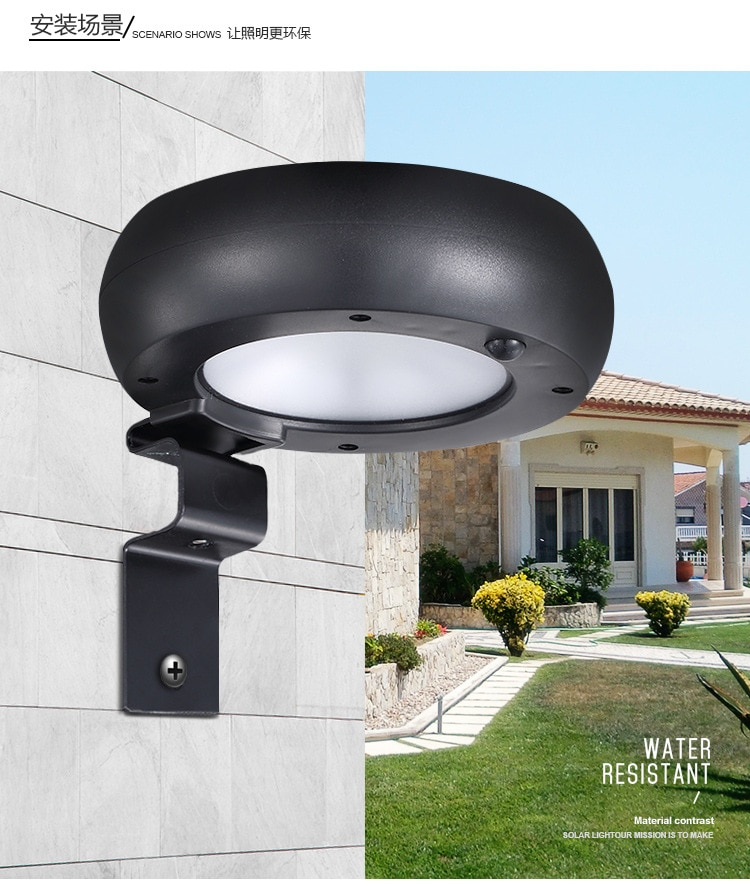 New Product Solar Wall Light with Microwave Induction