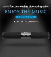 Barre de son Bluetooth portable pour Home cinema  haut-parleur de television a domicile  telecommande sans fil  reveil  caisson de basses sans fil  AUX USB