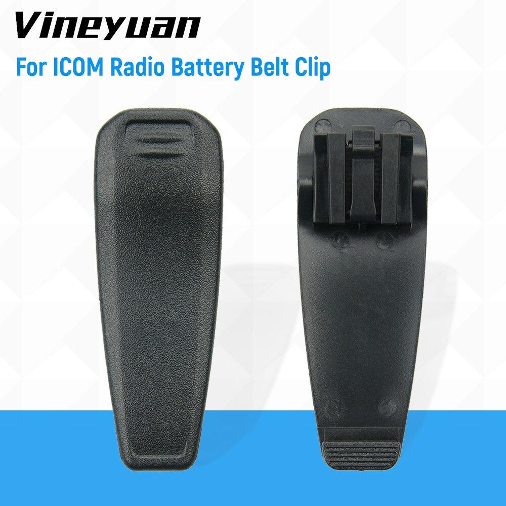 4x bp 279 bp 280 bp 280li battery belt clip BP-265 BP-265LI Battery Belt Clip for ICOM IC-F4002 IC-F3003 IC-F4003 IC-T70A IC-T70E IC-V80 IC-V80E Walkie Talkies