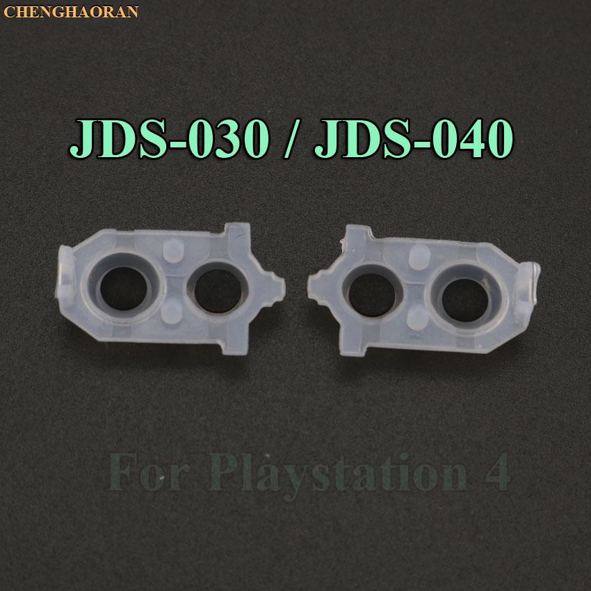 100 пар = 200 шт., JDS 030 040 010 011 L1 R1 L2 R2, набор резиновых планшетов для Sony PS4 DualShock