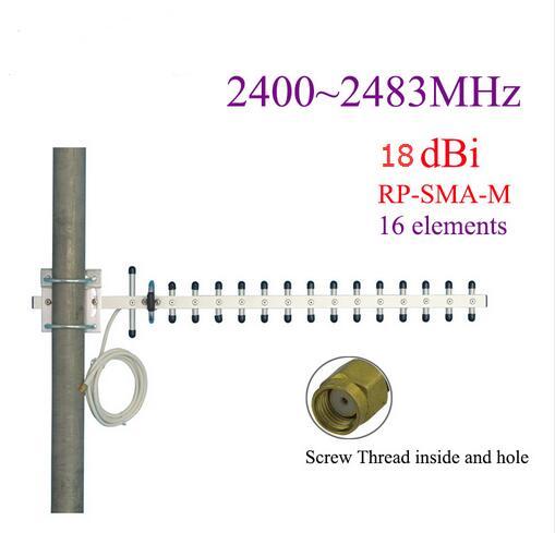 2.4g yagi antena 18dbi wifi yagi antena 16 elementos wifi yagi antena com 1.5m cabo 2.4g roteador yagi antena
