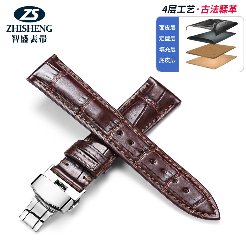 Handmade American slub pattern crocodile leather, substitute for men's and women's straps Jaeger-LeCoultre IWC 7-44 enlarge
