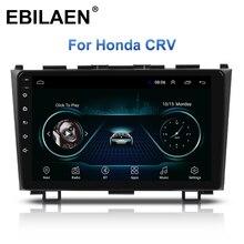 Lecteur multimédia de voiture pour Honda CRV 2006 2 din   Autoradio 2011-stéréo GPS, bande de Navigation, enregistreur DVD Wifi