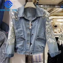 Jeans Jacket Women Fashion Embroidery Hot drilling Denim Jacket Streetwear Loose Casual Jeans Coat W