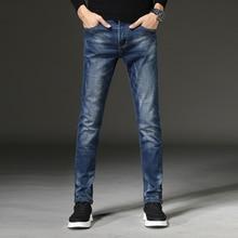 Spring Autumn 2021 Men Smart Jeans Business Fashion Straight Regular Blue Stretch Denim Trousers Men