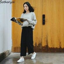 Pantalones Mujer cintura alta liso simple todo-fósforo pantalón de pierna ancha coreano BF mujeres Ulzzang moda Pantalones sueltos estudiantes dulce elegante
