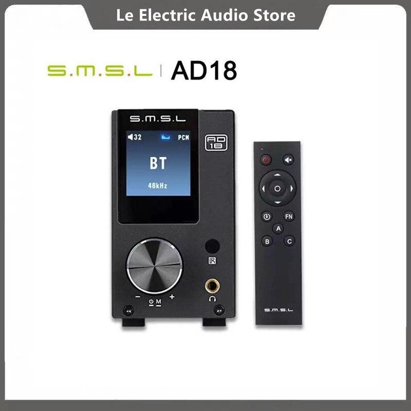 [해외] SMSL-AD18 오디오 디지털 앰프, 블루투스 4.2, USB, DAC 앰프 플레이어, DAC, Hifi 파워 앰프, 2.1 스테레오, 전문가, 80W 앰프