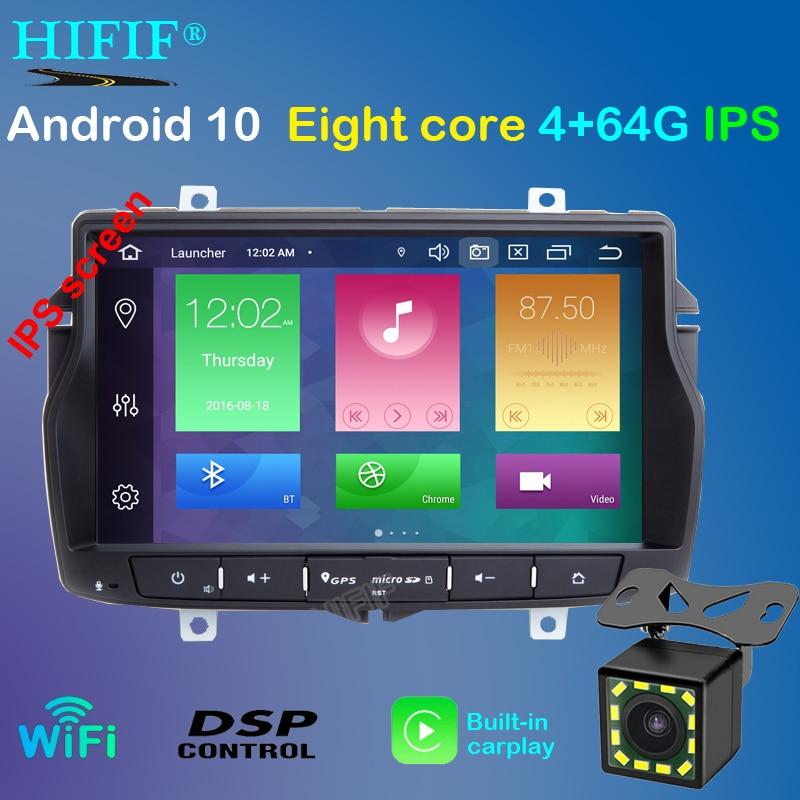 Автомагнитола для Lada vesta, 1DIN, 4 Гб ОЗУ, 8 ядер, Wi-Fi, BT, GPS, без DVD-плеера, Android 10