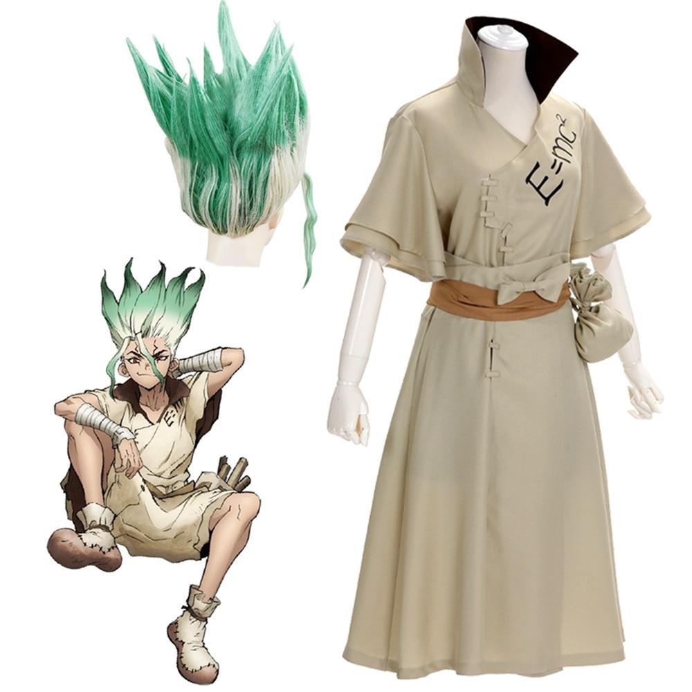 Anime Dr. Stone Senku Ishigami Costume Cosplay Adult Men Senku Uniform Outfit Wig Halloween Carnival Party Suit Full Set