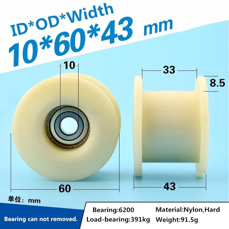 1 Uds. Rueda de polea tipo H de 10x60x43mm para puerta de seguridad rodamiento de rodillos de polea rueda de nylon