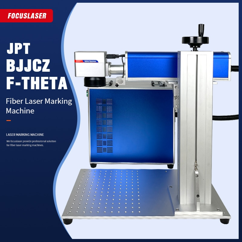 JPT ماكينة النقش بألياف الليزر آلة وسم 20 واط 30 واط 50 واط BJJCZ بطاقة التحكم قطع المعادن ABS الذهب الفضة الفولاذ المقاوم للصدأ