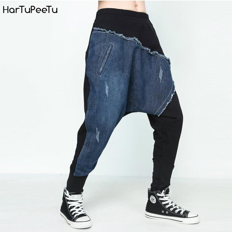 Pantalones de mezclilla de empalme Casual flagging Harem estilo BF pantalones ajustados casuales sueltos moda tendencia Primavera Verano 2020