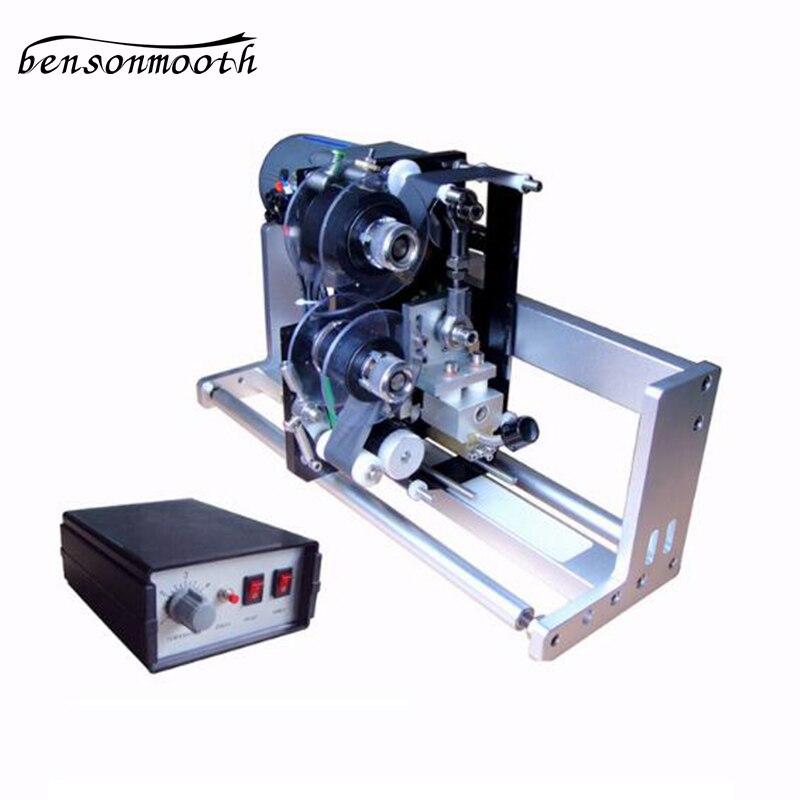 HP-241 آلة ترميز حرارية ، مزامنة أوتوماتيكية ، شريط شحن سريع