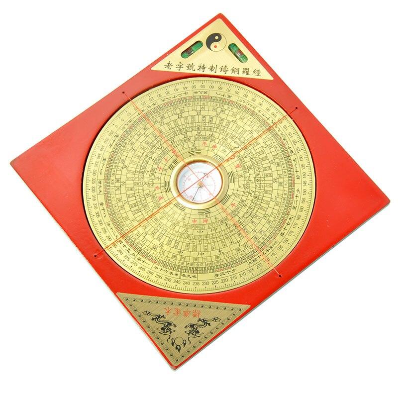 Китайский фэн шуй компас квадратная металлическая поверхность Luopan LuoJingYi Профессиональный Мастер принадлежности, домашний декор компасы пл...