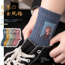 SP & STADT 5 Paare/satz Harajuku Frauen Winter Baumwolle Casual Warme Socken Lustige Patterned Cartoon Casual Ankle Socken Für Weibliche kunst Sox