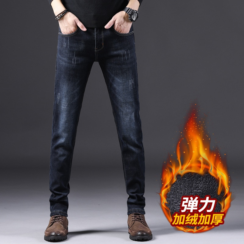 2020 jeans men's new style plus velvet thickening fashion casual men's jeans high quality