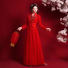 Traditionnel chinois vêtements mariée rouge scène costume guzheng danse costume film et télévision drame amélioré Hanfu femmes jupe