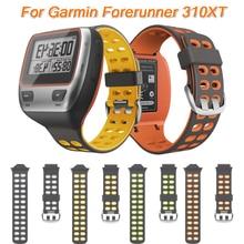 Watchband for Garmin Forerunner 310XT Bracelet Sport Silicone Replacement smart watch for Forerunner