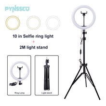 PYNSSEU lampe vidéo 10