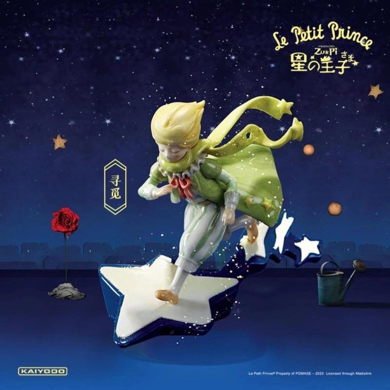 الأصلي الأمير الصغير قصة سرية ستار قصة صندوق أعمى لعبة التماثيل يمكن تحديد أنماط شخصيات الرسوم المتحركة لطيف الهدايا