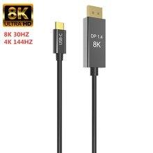 Thunderbolt 3 USB C DP1.4 케이블 유형-c to displayport 1.4 MacPro 디스플레이 XDR 용 8K 30hz 4K 144HZ PVC 알루미늄 합금 케이블