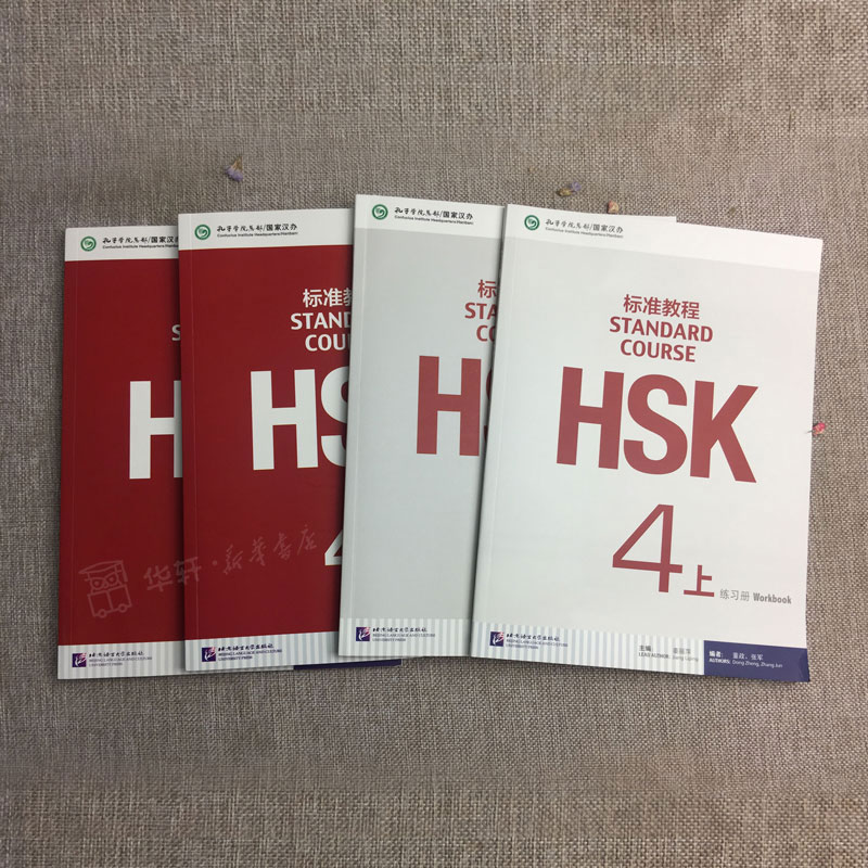 New 4PCS/LOT 4pcs Chinese English exercise book HSK students workbook and Textbook :Standard Course HSK 4