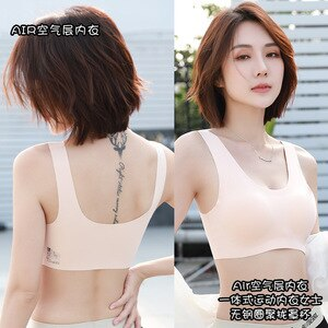 Wechat Business Air Layer Underwear Female Seemless Push up Small Bust xian da No Steel Ring Bra Women Solid Sports Vest Female
