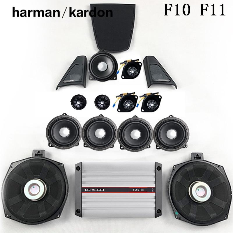 Audio Upgrade Kit For BMW F10 F11 5 Series Horn Midrange Speaker Tweeter Loudspeaker Cover Power Amplifier Refit Bass Subwoofer