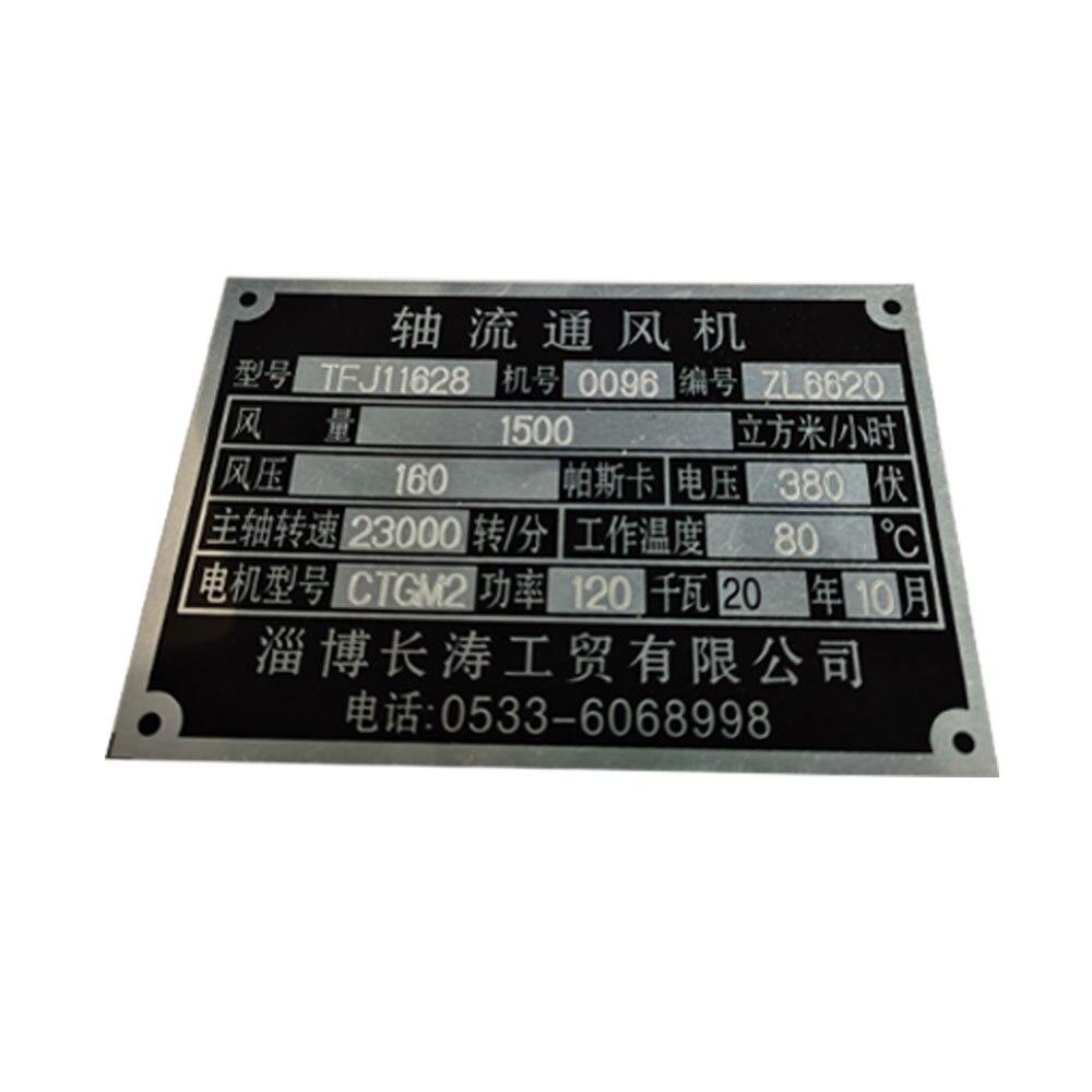 MP100200-UQ Pneumatic Electricity Marking Machine Desktop Car Nameplate  Metal Parts Engraving Machine enlarge